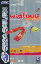 Wipeout20124