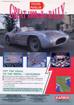 Great 1000 Miles Rally arcade flyer