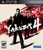 Yakuza 4 cover temp2