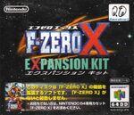 FzeroXexpansion
