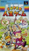 Super Jinsei Game SFC Cover