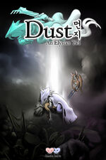Dust An Elysian Tail cover
