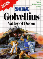 Golvellius SMS box art