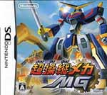 MechaMG ds