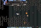 Gradius2Screenshot