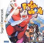 Power Stone Cover