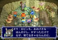 Linkle Liver Story Saturn screenshot