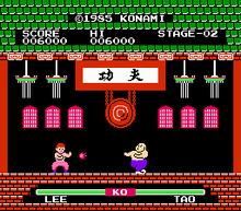 Yie Ar Kung Fu screen