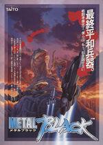 Metal Black arcade flyer