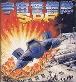 Uchuu Keibitai SDF Famicom cover