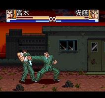 Ossu!! Karatebu screenshot