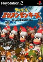 Ape Escape Million Monkeys Cover