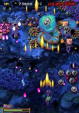 DragonBlazeScreenshot