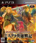 Dungeons&DragonsChroniclesofMystara