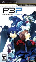 Persona3P PSP