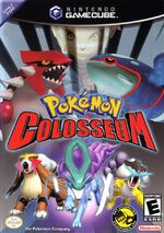 Pokemon Colosseum GC cover