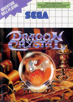 Dragon Crystal SMS box art