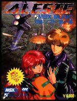 Aleste MSX2 cover