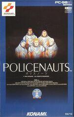 PC-98 Policenauts box