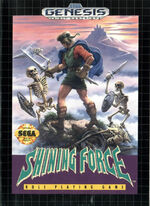 Shining force gen
