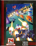 Viewpoint NeoGeo Cover