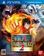 One Piece Kaizoku Musou 2 PSVita cover