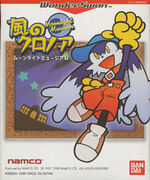 Klonoa Moonlight-Museum