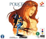 Policenauts 3DO cover