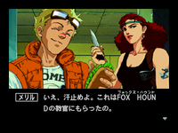 Policenauts-screenshot-007