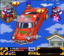 G Goemon4 screen