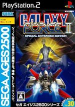 Galaxyforce-ps2