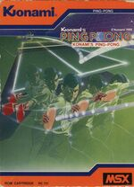 Konamis Ping Pong MSX cover