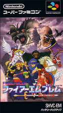 220px-Fire Emblem Mystery of the Emblem cover