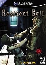 Resident Evil GC cover