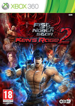 Fist-of-the-North-Star-Kens-Rage-2-Xbox-360