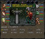 Wizardry 6 Screenshot