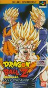 Dragon Ball Z - Hyper Dimension SNES