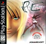 Parasite eve us-front