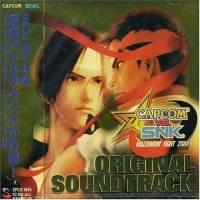 Capcom-vs-snk-original-soundtrack-cd-cover-art