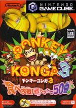 Donkey Konga 3 GC cover