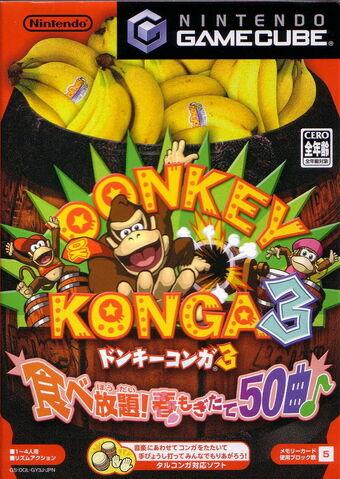 File:Donkey Konga 3 GC cover.jpg
