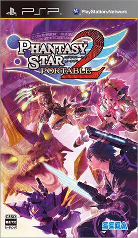 File:PSP-Demo-Phantasy-Star-Portable-2-Demo.jpg