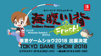 Umihara-Kawase-Switch 09-04-18