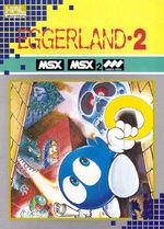 Eggerland 2 MSX cover