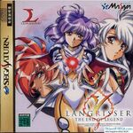 Langrisser-V -The-End-of-Legend-Saturn-JAP