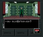 Shin Megami Tensei 2 SNES screenshot