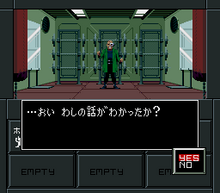 Shin Megami Tensei 2 SNES screenshot