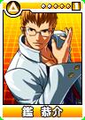 Kyosuke-dss