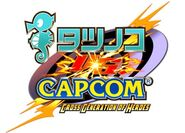 Tatsunoko vs Capcom - Cross Generation of Heroes Logo