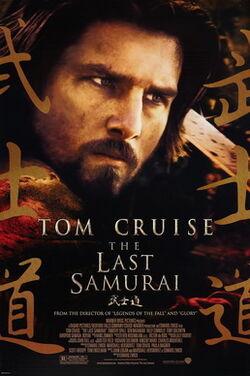 TheLastSamurai2003